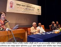 Major Activities of Hon\'ble Speaker