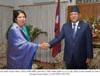 Hon'ble Speaker Visited Nepal on 17-21 March 2017