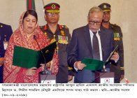Oath Taking Ceremony of 11th Parliament as Speaker