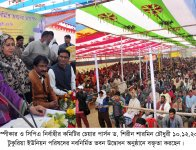 Hon'ble Speaker visited Rangpur, Pirganj on 9-10 December, 2014