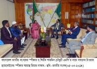 Discussions with Dignitary persons