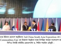 Hon'ble Speaker Visited China on 11 June to 14 June, 2015