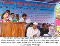 Hon'ble Speaker Visited Pirganj, Rangpur on 23 April, 2015