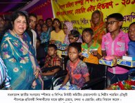 Hon\'ble Speaker Visited 24 Rangpur-06, Pirganj on 06.11.2015