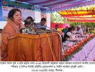 Hon'ble Speaker Visited Rangpur on 06.08.2015